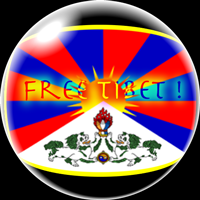 Glassball-freetibet200